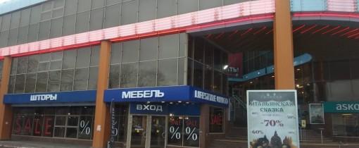 Салон БРЕНТА