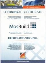 mosbuild-2012-2007_1.png