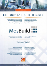 mosbuild-timo-2017-2013_5.png