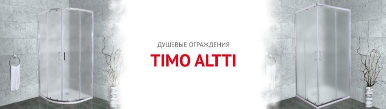 TIMO ALTTI